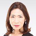 太田 差惠子